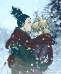 Warming Kiss. by Guitta