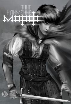 Book cover - morph by slavehunter