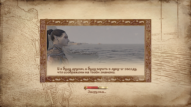 TES:Online to TESIV:Oblivion LoadScreen by countbars