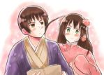 APH: Japan and Taiwan by kaguya-lamperouge