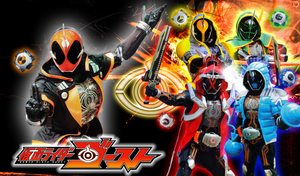 Kamen Rider Ghost Wallpaper 3 ( New Version ) by malecoc