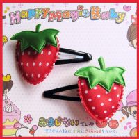 Red Strawberry Hair Clips by cherryboop