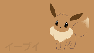 Eevee by DannyMyBrother