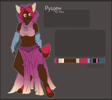 Rushen by orum-the-cat