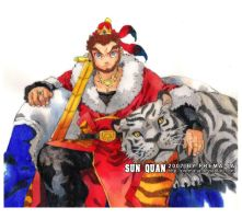 Sun Quan-watercolours by prema-ja