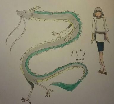 Haku by DashaHam