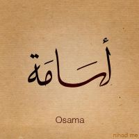 Osama name by Nihadov