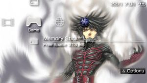 my PSP wallpaper - for now by Nick-Ian
