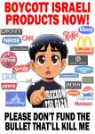 Boycott Israel NOW! by Nayzak