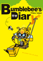 Chibi movie BumBleBee 2 by piyo119