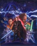 Star Wars Revenge of the Sith by DavidRabbitte