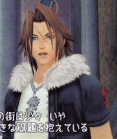 ...Squall by SandSibilings