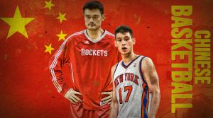 Chinese Basketball by RGray525