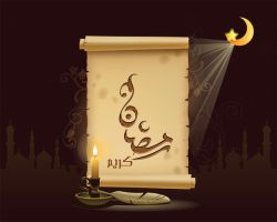 Ramadam Kareem Desktop by Digital-Saint