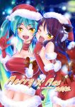 Merry X'MAS!!!! by pudding-neaw