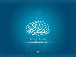 Ramdan Kareem by BlueAngelDesigns