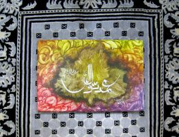 calligraphy new painting by syedmaaz