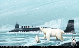 Chinese nuclear submarine by huihui1979
