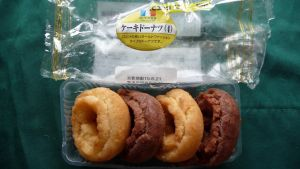 Cake Donuts by windixie