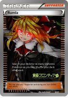 Rumia: Pokemon (Fake) Supporter full art card by Rumia126