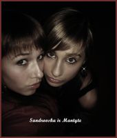 Sandra And Mante by MeAndMyHand