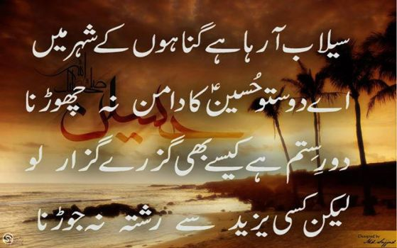 hadess urdu by munawar1