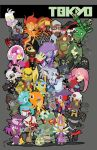 SPRITES POSTER by chinaguy16