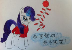 Happy Chinese New Year from Rarity! by anonymousnekodos