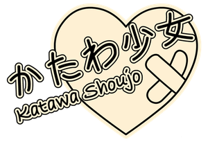 any good dating sims Play the best free dating sims, kissing games, dress up games, cooking games and horse games on the net handpicked for you.