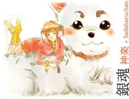 Gintama : Kagura n sadaharu by EverKiss