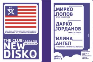 new disko party by indog