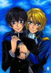The royal couple by Xx-Syaoran-kun-xX