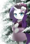 Rarity by OwlGrandfather