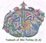 Anecdotes From The Life of Bibi Fatima Zahra (S.A) by crony14