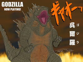 Godzilla - Now Playing - 20140515 B by ryuuseipro