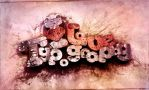 I Love Typography by UEY-S