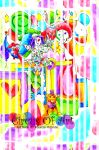 Circus Of Art artbook by yukidogzombie