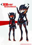 KILL LA KILL - Ryuko Matoi Reworked Costume by EyebrowScar