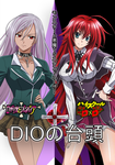 Rosario + Vampire X High School DXD: Rise of DIO by ArbyMaster458