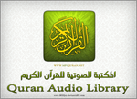 Quran Audio Library by MGQsy