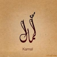Kamal name by Nihadov
