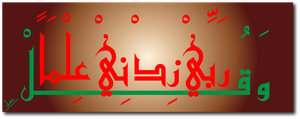 Graphic by ghaskhost