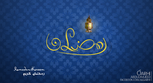 Ramadan Kareem by banjo-design