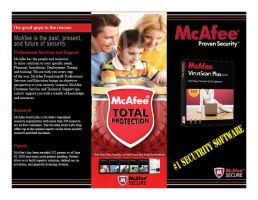 McAfee Brochure by ericarcher