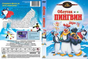 the pebble and the penguin oblutak i pingvin dvd by credomusic