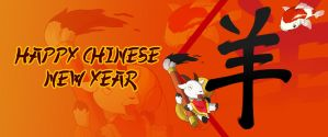 Happy Chinese New Year by ahyou1991