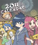"""calendar 2011 """"cover"""" by pink-hudy"""