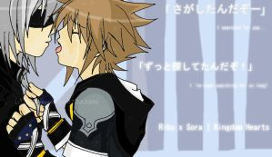 Riku x Sora - Searched by shirononekojin