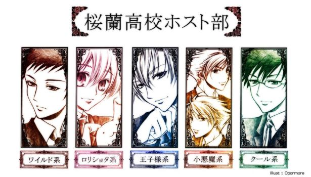 Ouran : Hostclub Collections by MoreProject