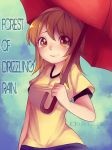 Forest of drizzling rain. by Murlovely
